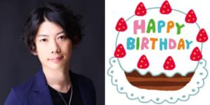 3月30日は濱野大輝さんのお誕生日