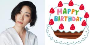 3月31日は坂本真綾さんのお誕生日