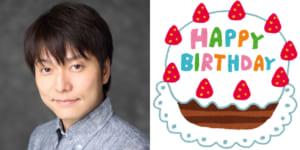 本日3月16日は野島健児さんのお誕生日