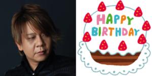 3月18日は楠大典さんのお誕生日