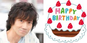 3月18日は三木眞一郎さんのお誕生日