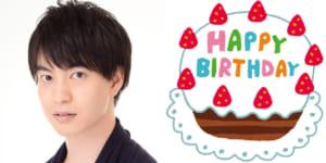 3月25日は小林裕介さんのお誕生日