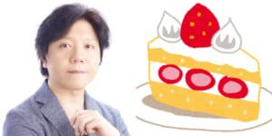 3月9日は杉山紀彰さんのお誕生日