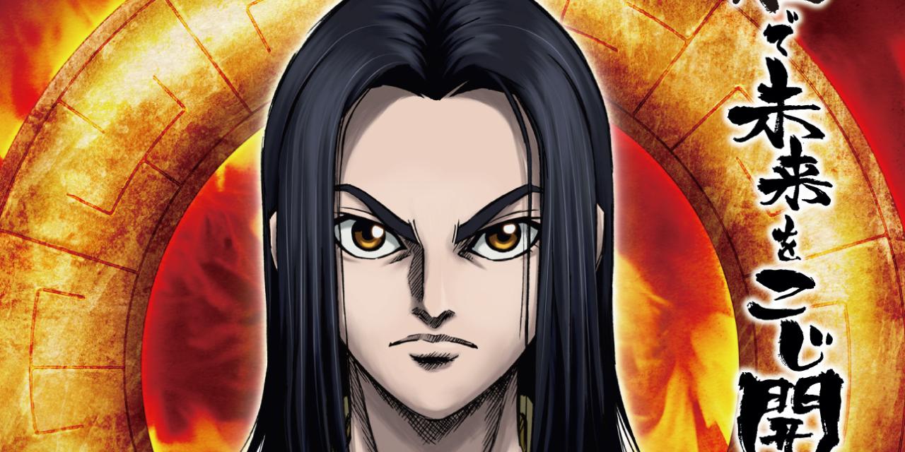 「キングダム」「十二国記」など東洋世界の王様がTOP3独占!「最高にかっこいいアニメの王様キャラランキング」発表