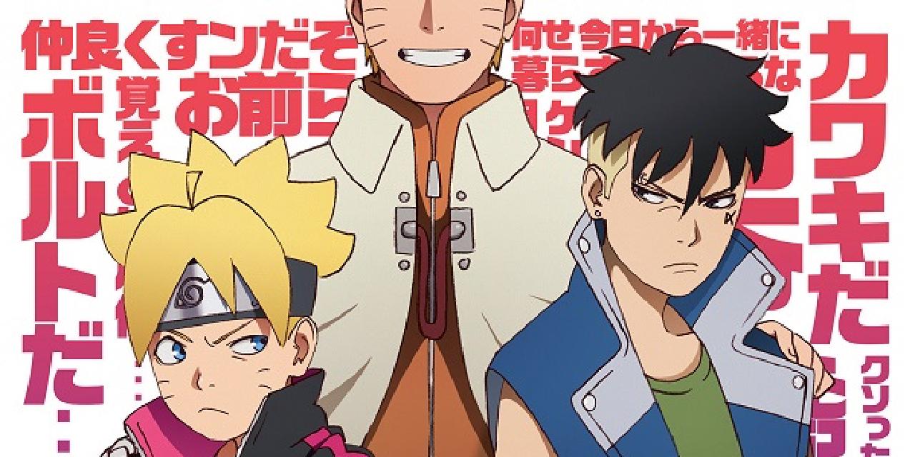 TVアニメ「BORUTO」新章「カワキ編『殻』激突」2021年4月からスタート!新ビジュアルも公開
