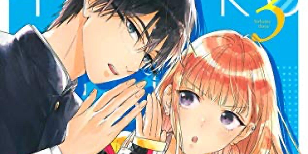 【2021年3月25日】本日発売の新刊一覧【漫画・コミックス】