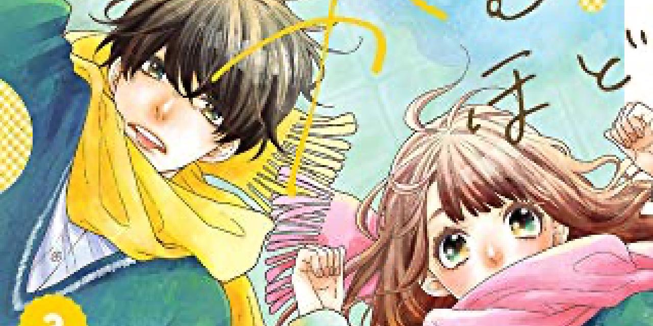 【2021年3月26日】本日発売の新刊一覧【漫画・コミックス】