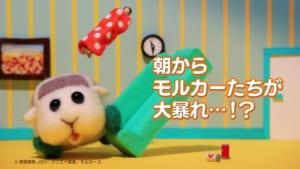 「TVアニメ PUI PUIモルカー オリジナルサウンドトラックアルバム」めざましボイス告知①