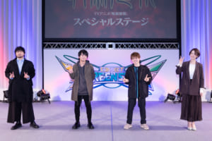 「AnimeJapan2021」TVアニメ「呪術廻戦」スペシャルステージ 集合写真