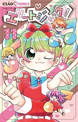 【2021年3月31日】本日発売の新刊一覧【漫画・コミックス】