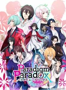 「Paradigm Paradox」メインビジュアル