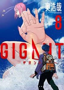GIGANT (8)