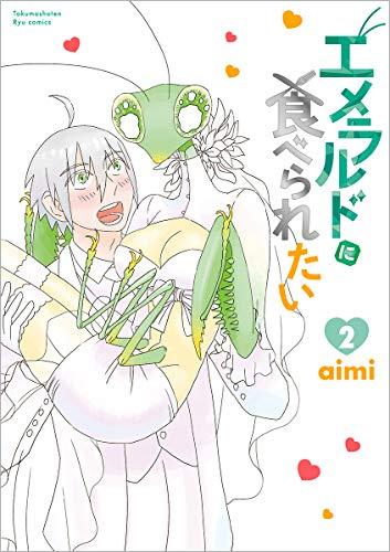 【2021年3月13日】本日発売の新刊一覧【漫画・コミックス】