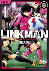 LINKMAN 1