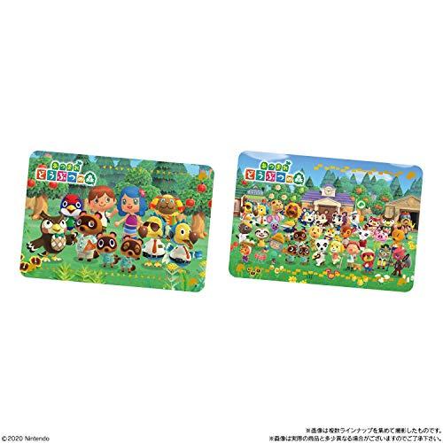 「あつまれ どうぶつの森 カードグミ 第2弾」ビジュアルカード
