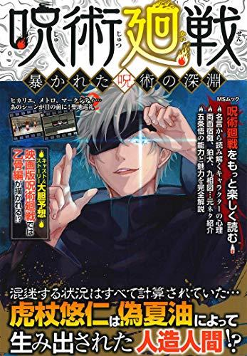 【2021年3月16日】本日発売の新刊一覧【漫画・コミックス】