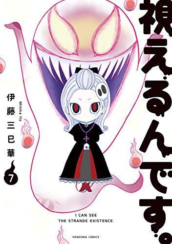 【2021年3月22日】本日発売の新刊一覧【漫画・コミックス】
