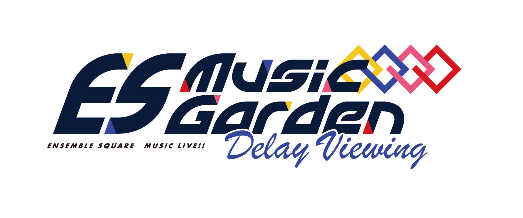 「あんスタ」新音楽イベント「ES Music Garden」全国の映画館で上映決定!来場者特典はMCパートの撮り下ろしショット