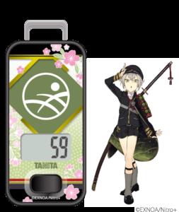「刀剣乱舞」×「タニタ」歩数計 蛍丸