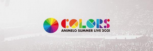「アニサマ2021」開催決定!西川貴教さん、OLDCODEX、GRANRODEOら出演アーティスト発表