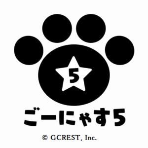 「GOALOUS5」エイプリルフール企画「ごーにゃす5」ロゴ