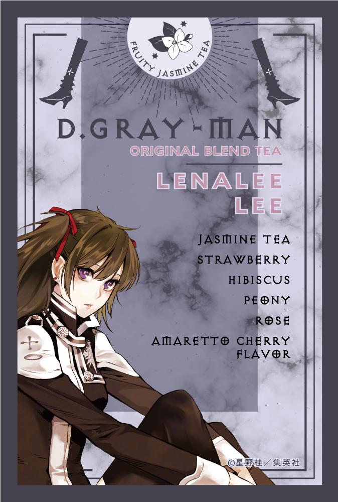 『D.Gray-man』ブレンドティー リナリー・リー