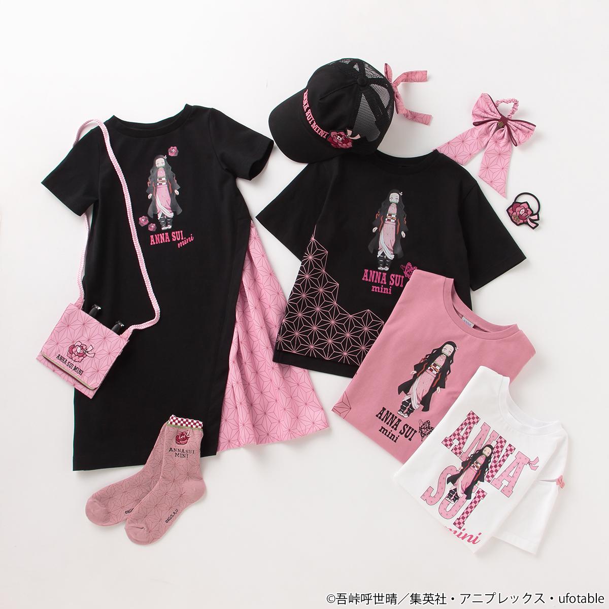「鬼滅の刃」×「ANNA SUI」一部コラボアイテムが店頭販売スタート!子供服の新作も登場