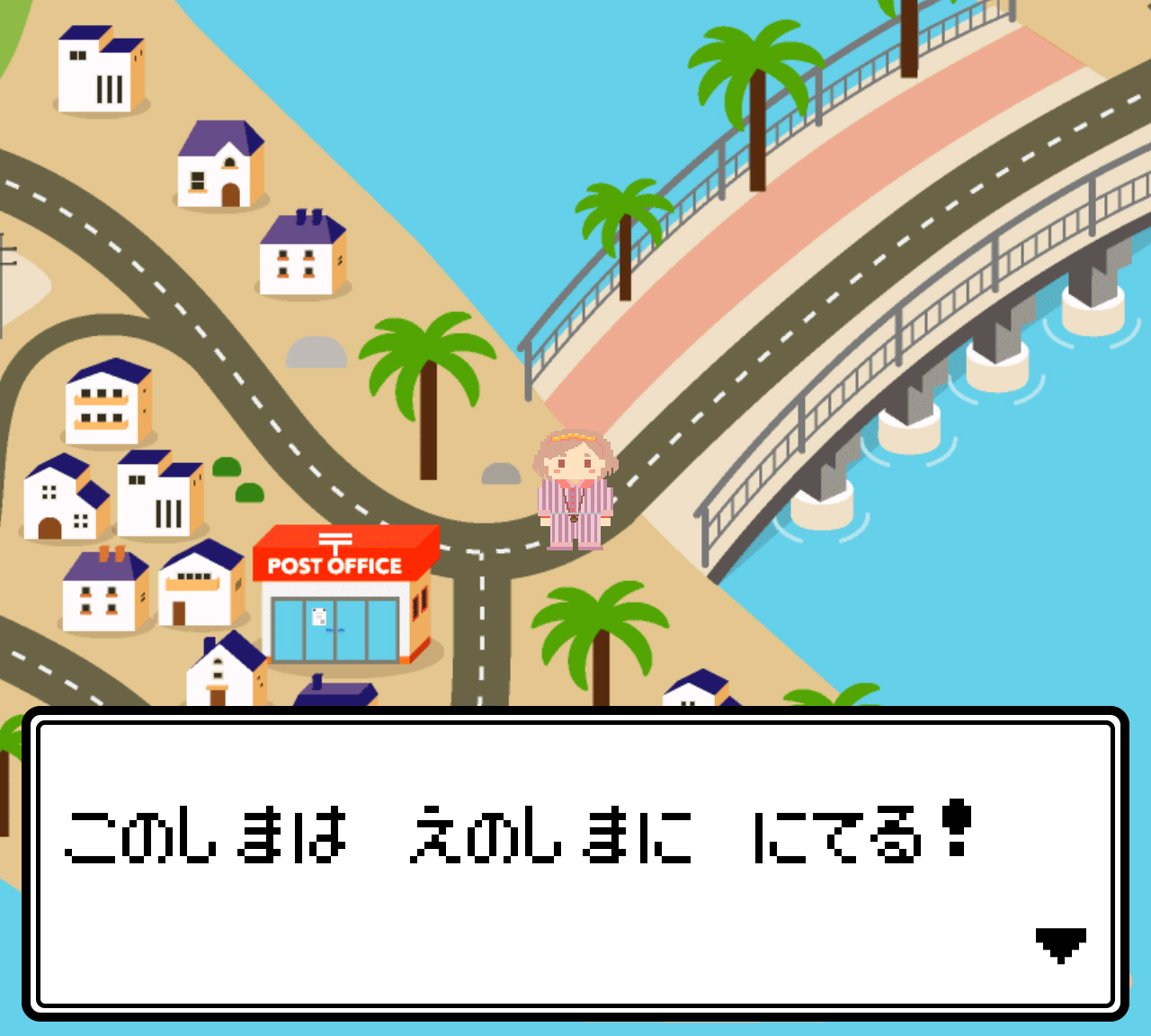 P.A.LANDプロモーション動画キャプチャ 江ノ島
