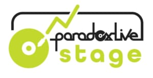 「Paradox Live Dope Show-2021.3.20 LINE CUBE SHIBUYA-」解禁③舞台【Paradox Live on Stage】ロゴ