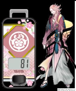「刀剣乱舞」×「タニタ」歩数計 宗三左文字