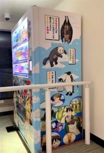 TVアニメ「天地創造デザイン部」ラッピング自動販売機