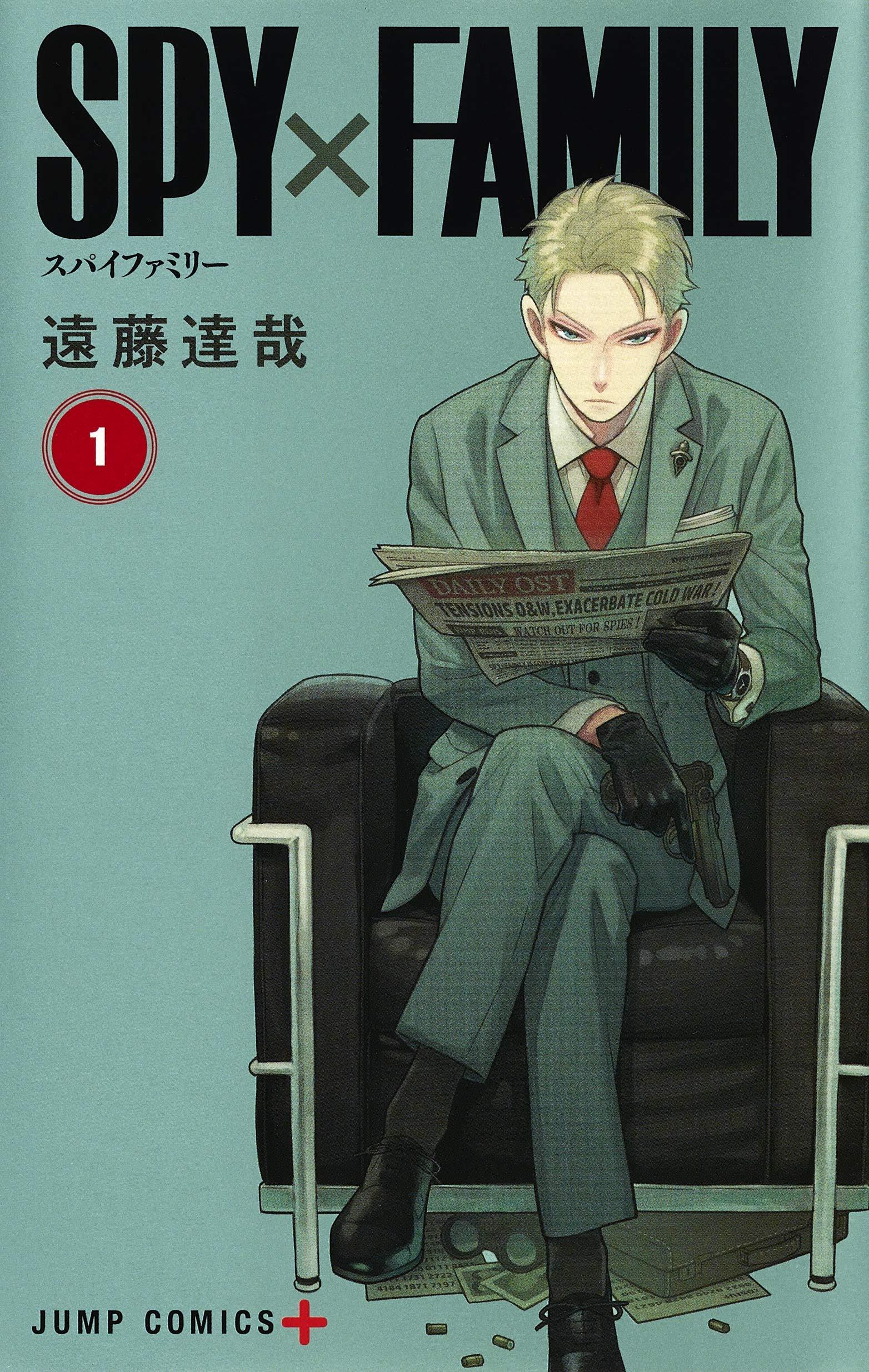 「マンガ大賞2021」第10位『SPY×FAMILY』遠藤達哉先生