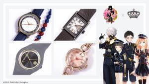 「刀剣乱舞-ONLINE-」×「SuperGroupies」腕時計