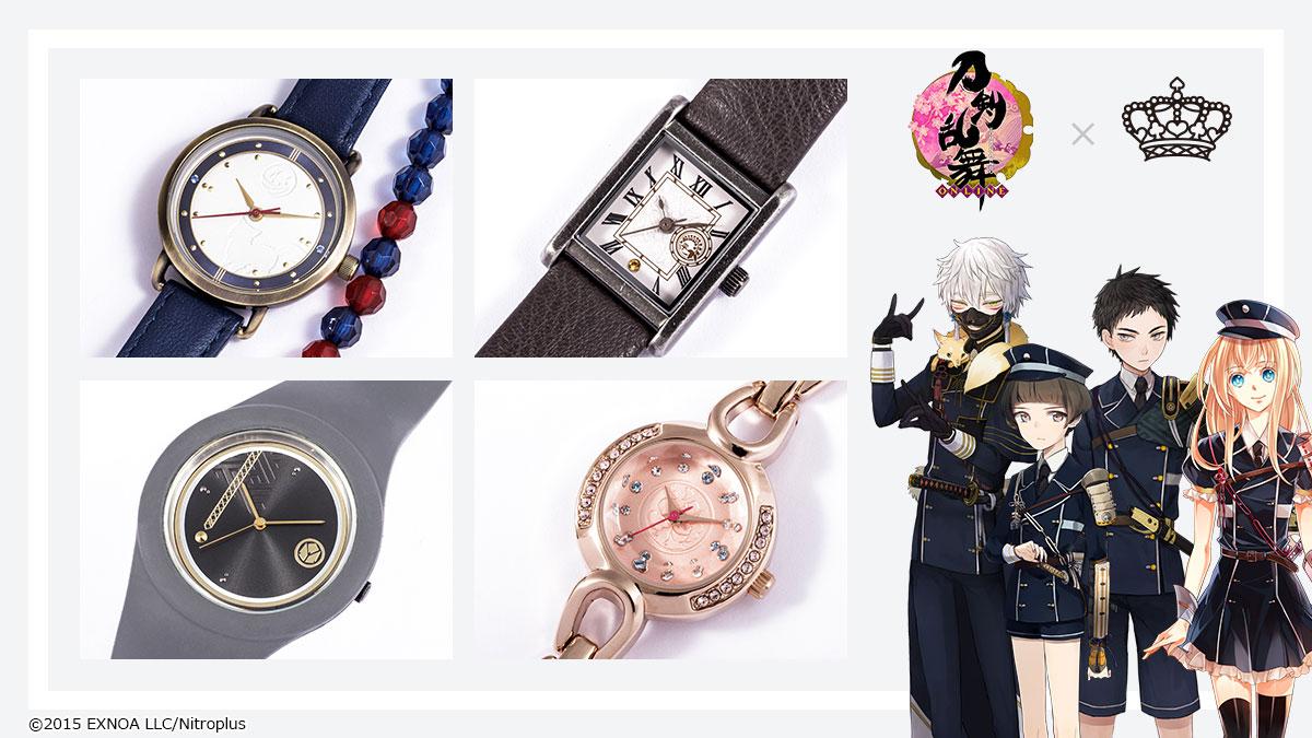 「刀剣乱舞」×「SuperGroupies」鳴狐、厚藤四郎、乱藤四郎、平野藤四郎をイメージした腕時計が登場!
