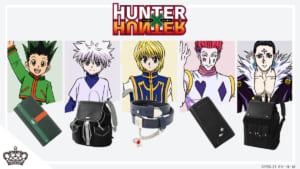 「HUNTER×HUNTER」×「SuperGroupies」コラボレーション バッグ、財布、ブレスレット(全15種)