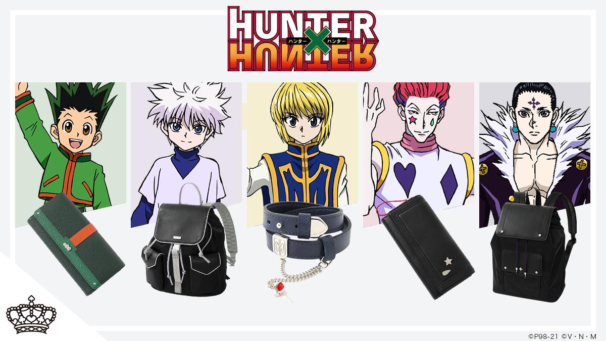 「HUNTER×HUNTER」×「SuperGroupies」ゴンたちをイメージしたバッグ・財布・ブレスレットが登場!