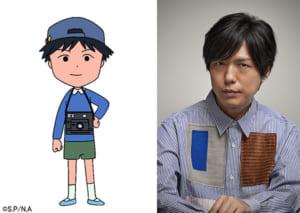 アニメ「ちびまる子ちゃん」ヒロシくん演じる神谷浩史さん