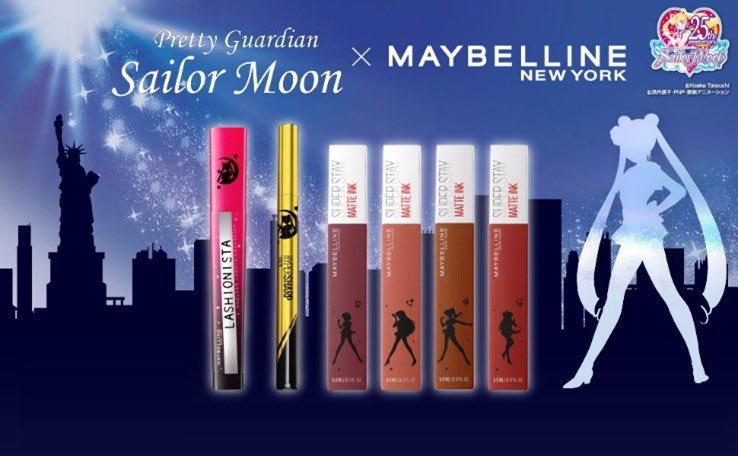 「美少女戦士セーラームーン」×「メイベリン」マスカラ、アイライナー、ティントリップが限定パッケージで登場!