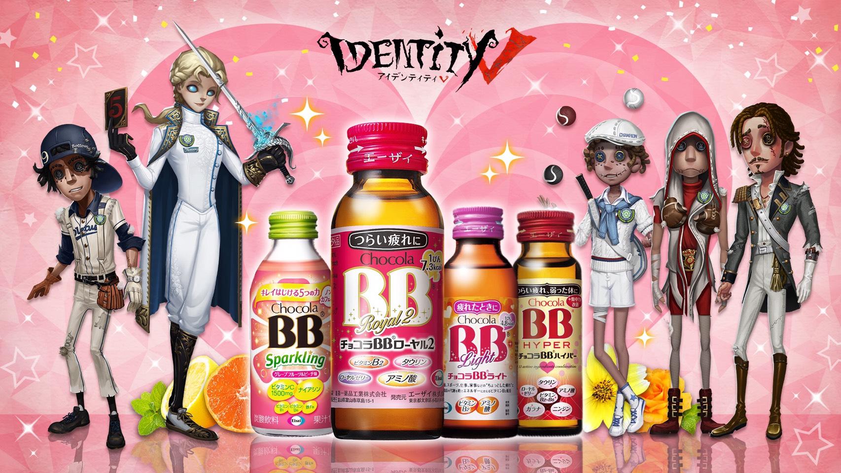 「IdentityV 第五人格」ドリンクを買ってオリジナル缶バッジを貰おう!キャンペーンがセブンで開催中