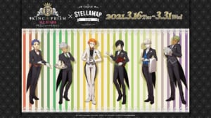 KING OF PRISM ALL STARS プリズムショー☆ベストテン×STELLAMAP CAFE