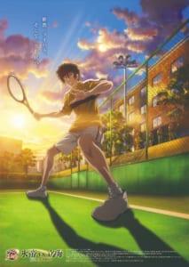 「新テニスの王子様 氷帝vs立海 Game of Future」後編 新ビジュアル:切原赤也