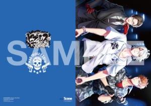 「別冊カドカワScene 06」アニメイト特典「クリアファイル」