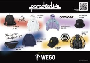 「Paradox Live」×「WEGO」コラボアイテム