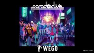 「Paradox Live」×「WEGO」コラボ