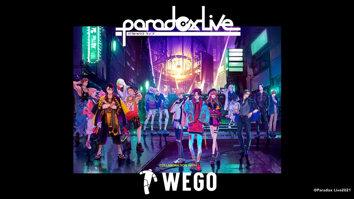 「パラライ」×「WEGO」コラボ決定!スカジャン・デイパックなどファン必見のおしゃれアイテム大集合