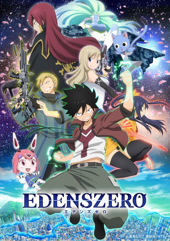TVアニメ「EDENS ZERO」本PVが解禁!OPは西川貴教さん、EDはCHiCO with HoneyWorksに決定