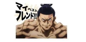 TVアニメ「呪術廻戦」LINEスタンプ 東堂葵