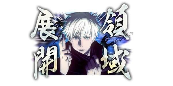 TVアニメ「呪術廻戦」LINEスタンプ第2弾発売決定!領域展開もできるボイス付き&京都校メンバーも参戦
