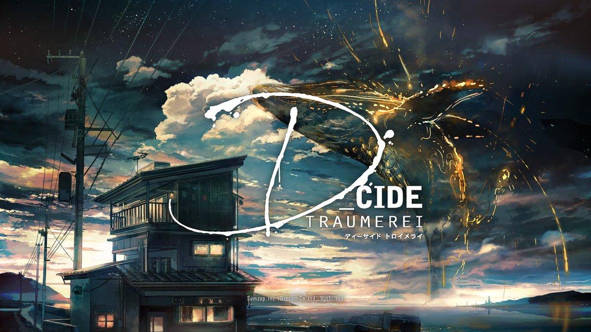 クトゥルフ神話がモチーフのアニメ「D_CIDE TRAUMEREI」今夏放送決定!主題歌は「東京事変」が担当