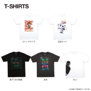 TVアニメ「名探偵コナン」×「グラニフ」Tシャツ